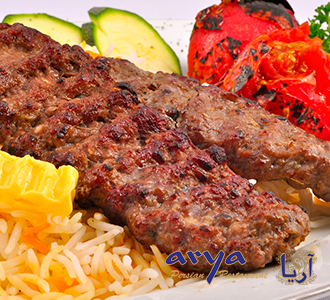 arya persian restaurant music museum group