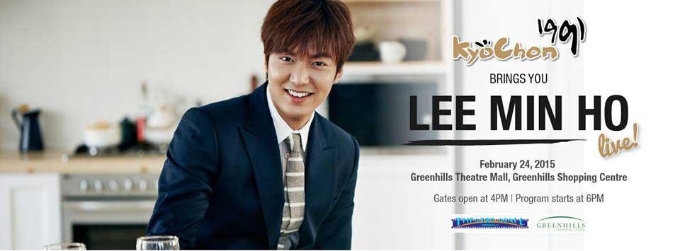 Kyochon-Lee-Min-Ho-grand-launch