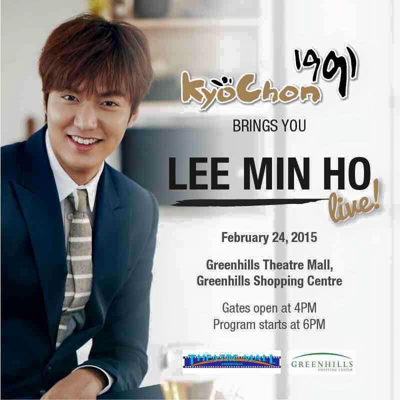 Kyochon Lee Min Ho
